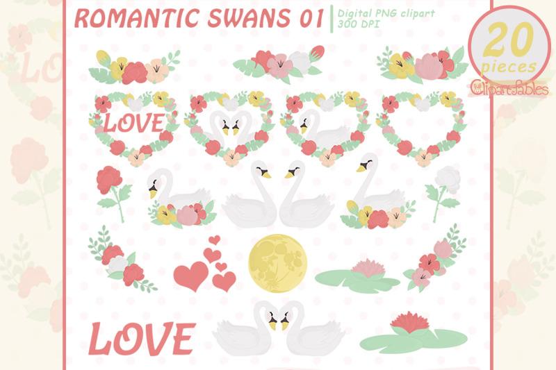 romantic-swans-clipart-valentine-039-s-day-moonlight