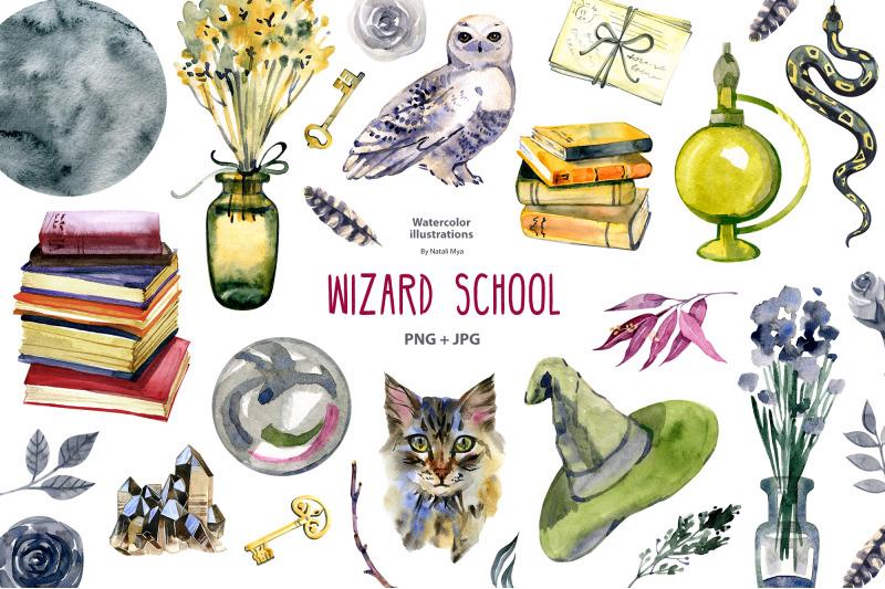 watercolor-wizard-school-clipart