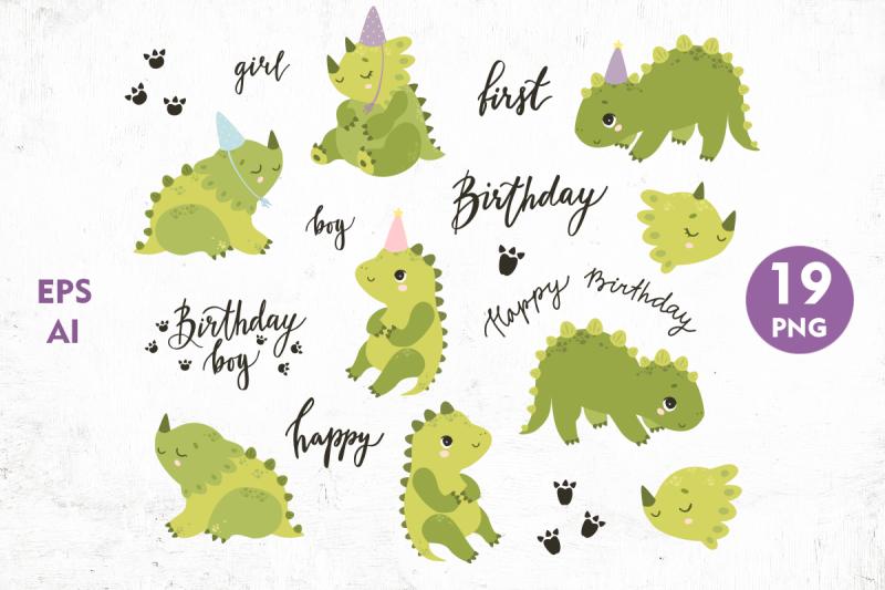 dinosaur-sublimation-png-dinosaur-birthday-birthday-quotes