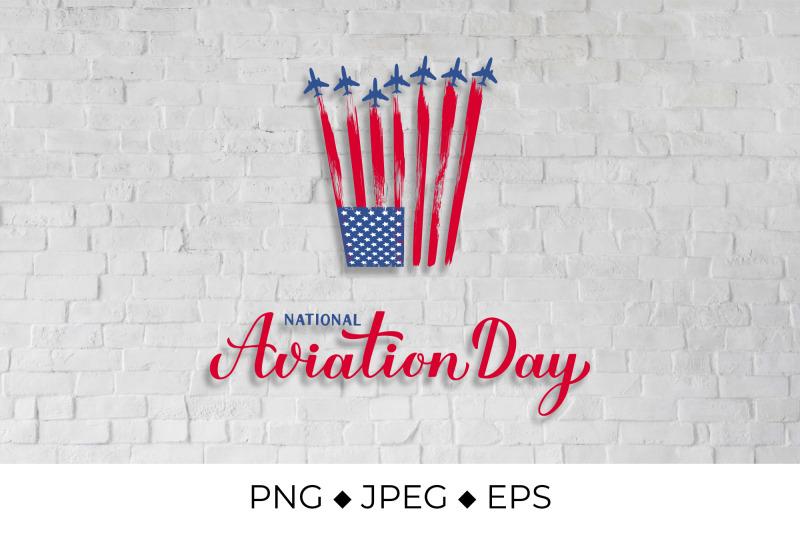 usa-national-aviation-day