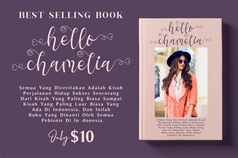 hello-chamelia