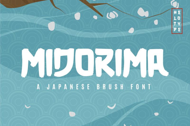 midorima-japanese-font-brush