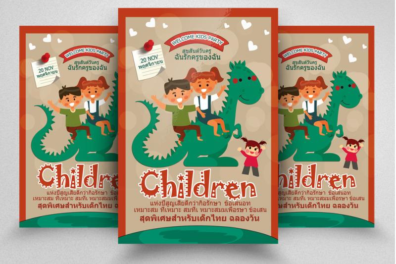 children-celebration-day-thailand-flyer