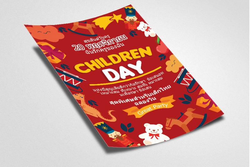 children-day-festival-thailand-flyer-template