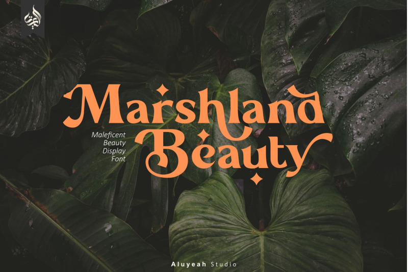 marshland-beauty