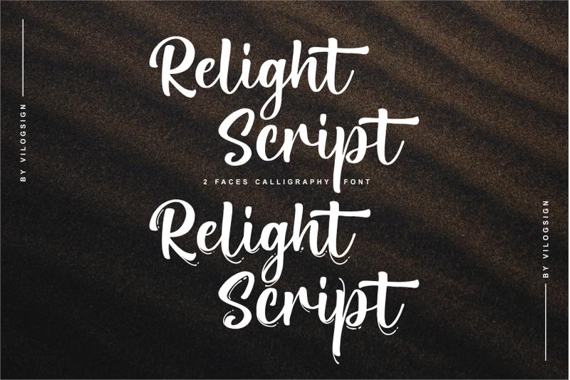 relight-script