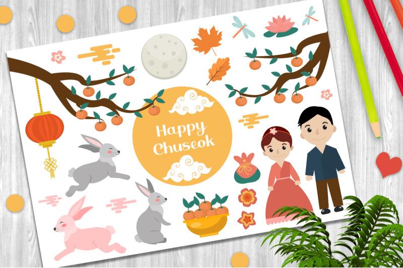 happy-chuseok-vector-clip-art-png