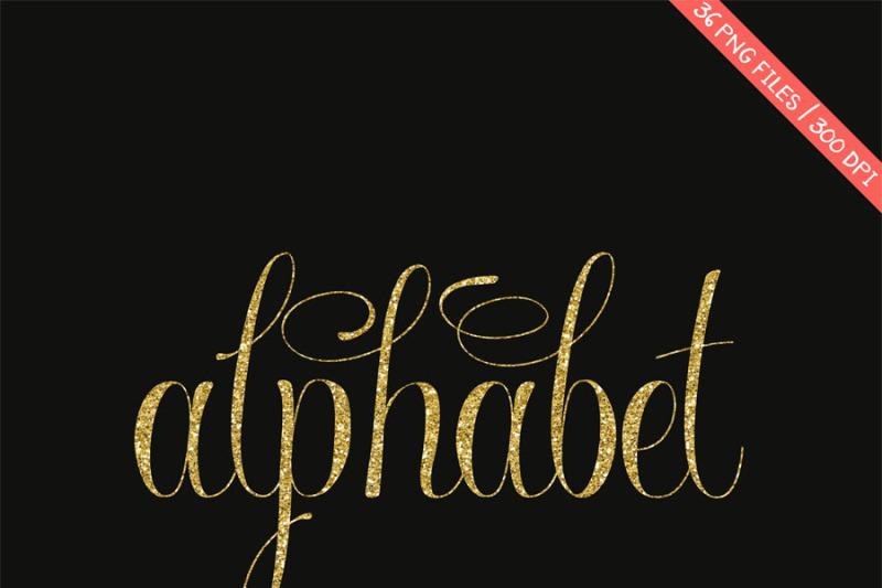 gold-glitter-alphabet-clipart