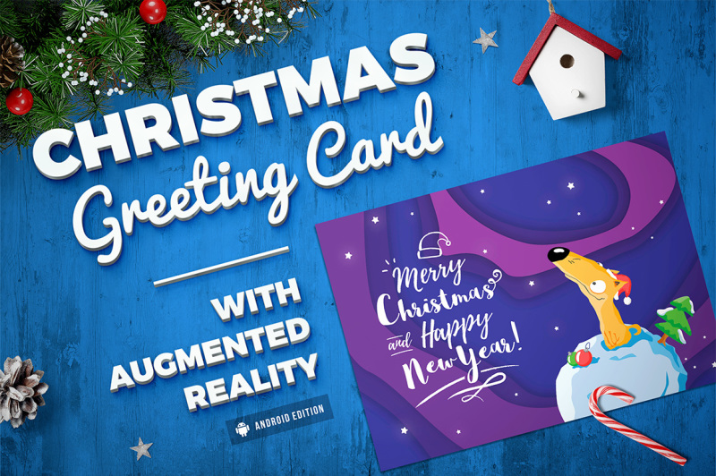 christmas-card-with-augmented-reality-android-edition