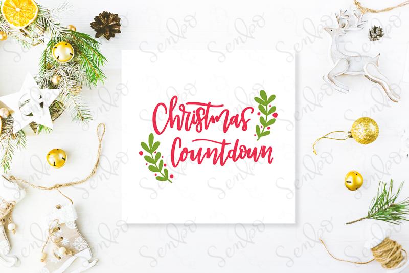 Free Cute vintage christmas PSD mockup (PSD Mockups)
