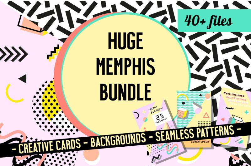 huge-memphis-bundle
