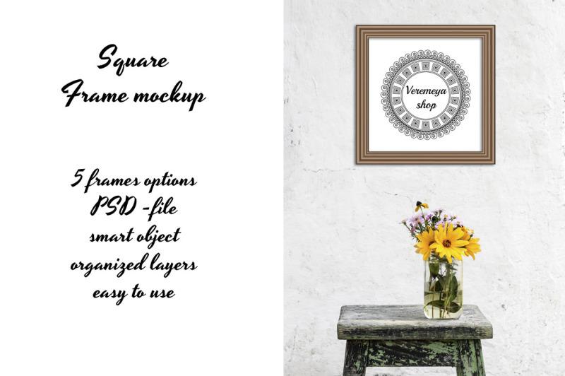 Free Square Frame mockup (PSD Mockups)