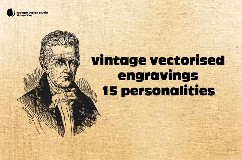 vintage-15-personalities