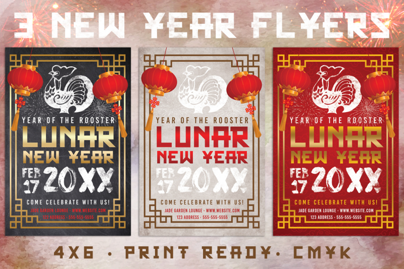 3-chinese-lunar-new-year-flyers