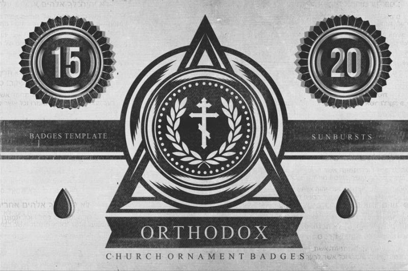 church-ornament-badges