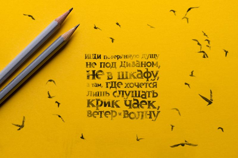 inversus-a-slab-serif-display-font