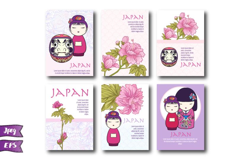 japan-symbols-banners
