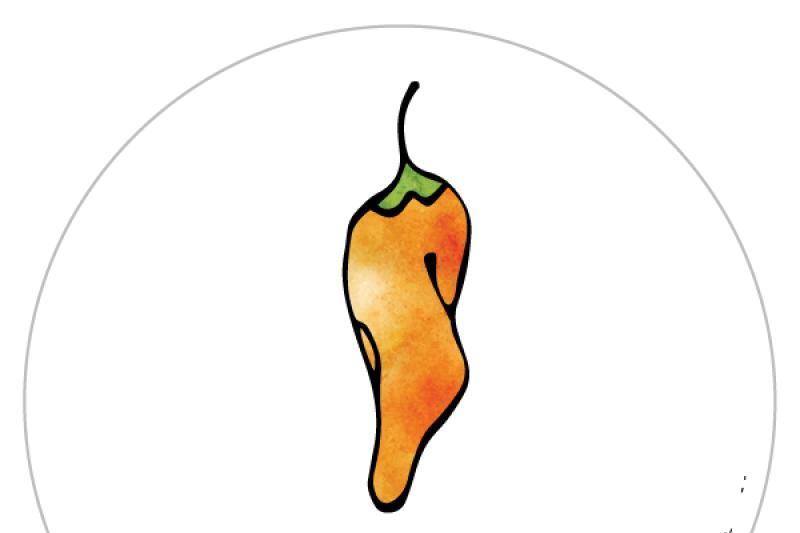 pepper-gardening-label