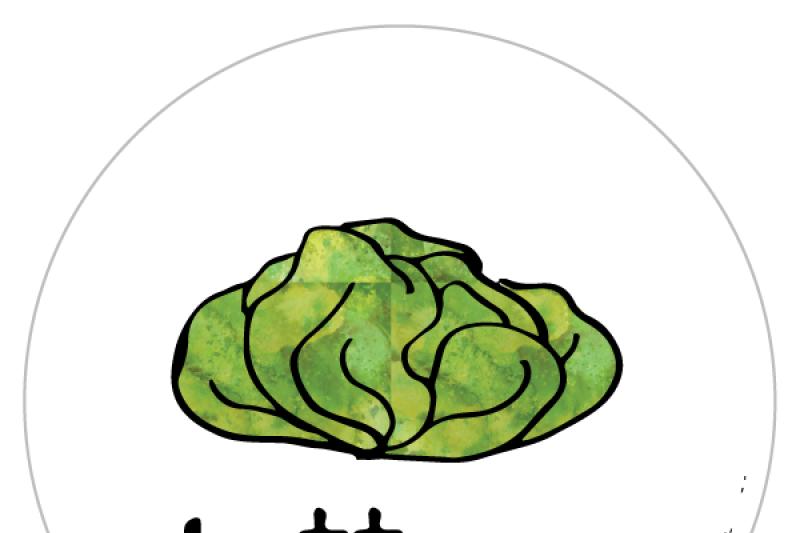 lettuce-gardening-label
