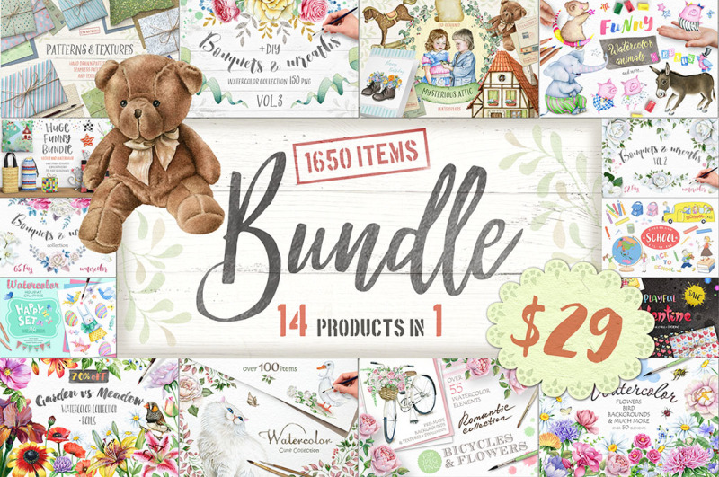discount-bundle-14-products-in-1