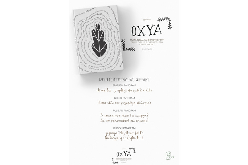 oxya-cyrillic-greek-handcrafted-font