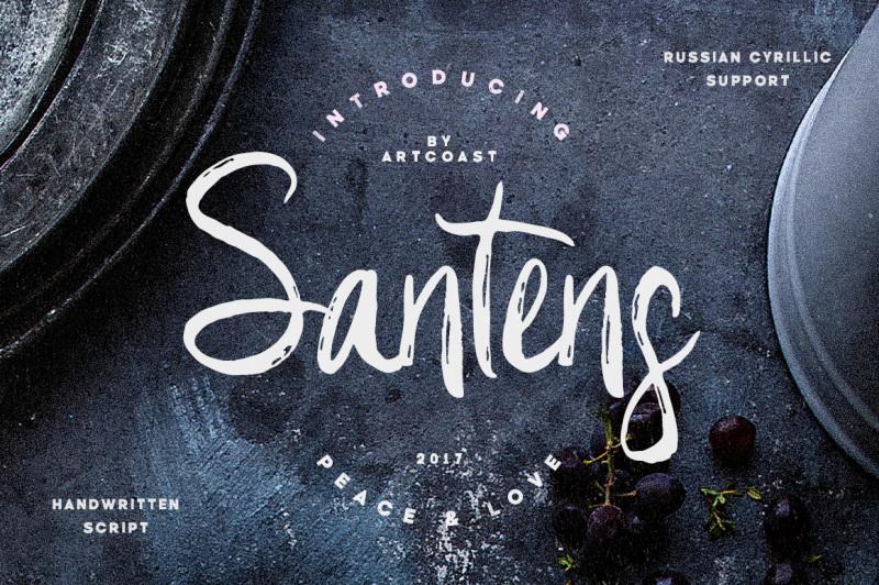 santens-script