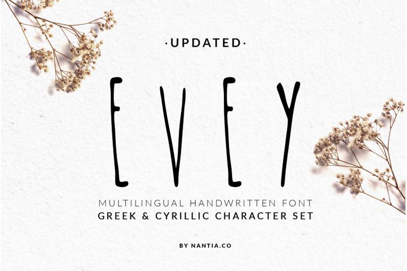 evey-handwritten-font