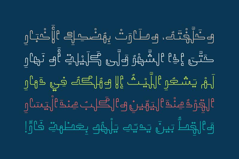 mozarkash-arabic-font