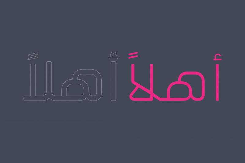 ahlan-arabic-typeface