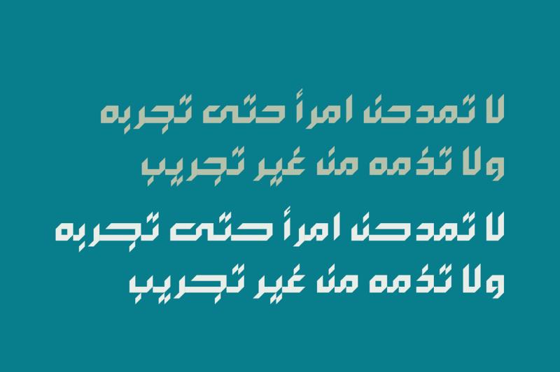 arabigram-arabic-font