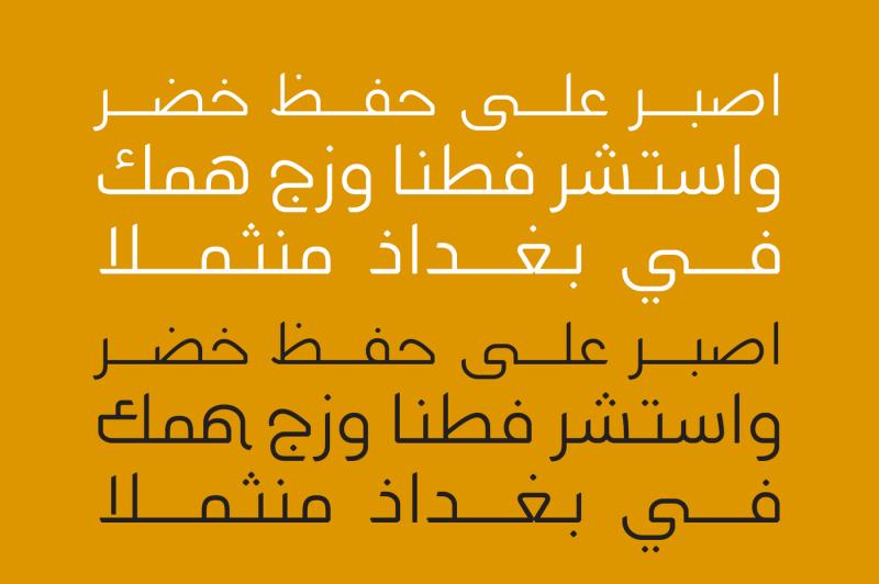 bedayah-arabic-font