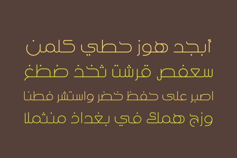 khayal-arabic-font
