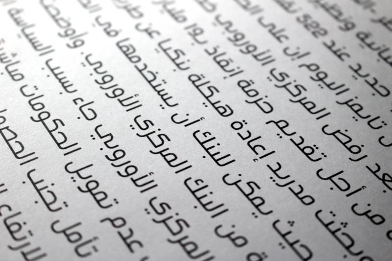 tasreeh-arabic-font