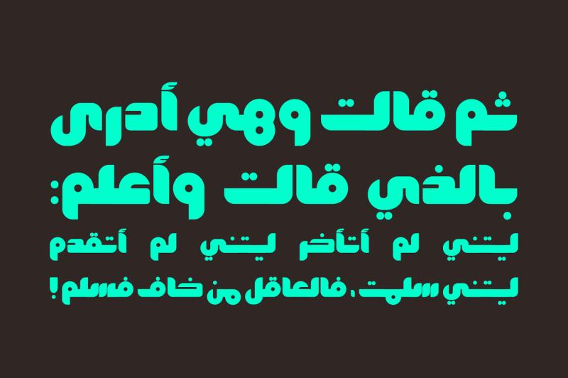 fekrah-arabic-font