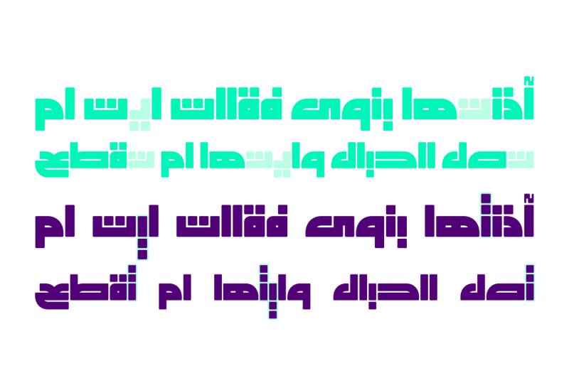 enferad-arabic-font