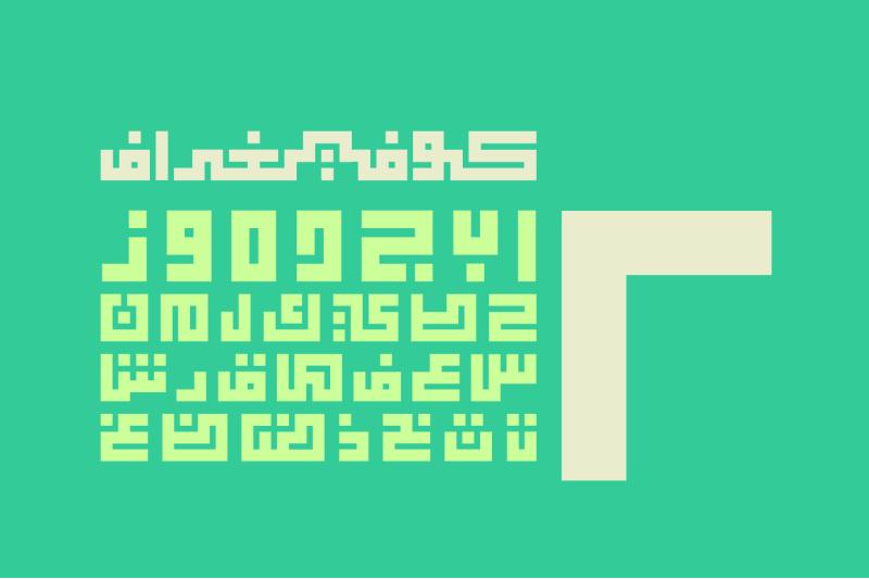 kufigraph-arabic-typeface