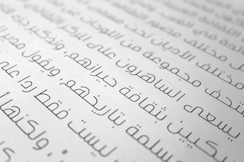 inseyab-arabic-typeface