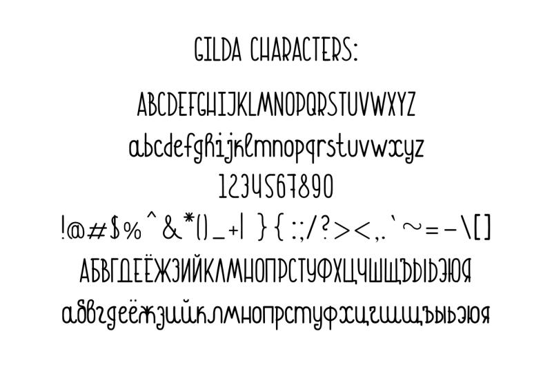 gilda-font