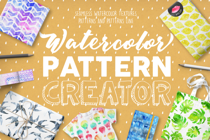 watercolor-pattern-creator