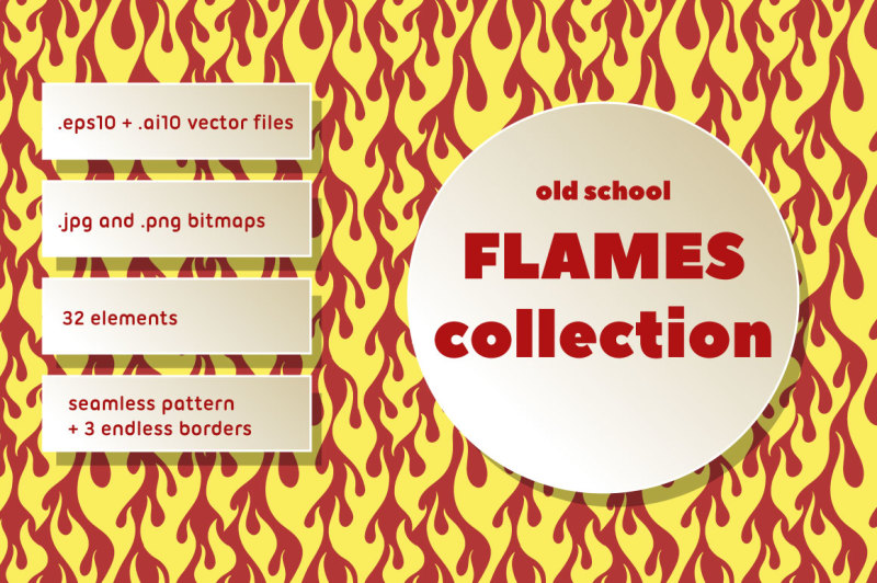 old-school-flames-collection