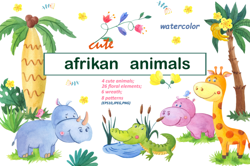 cute-afrikan-animals-watercolor-set