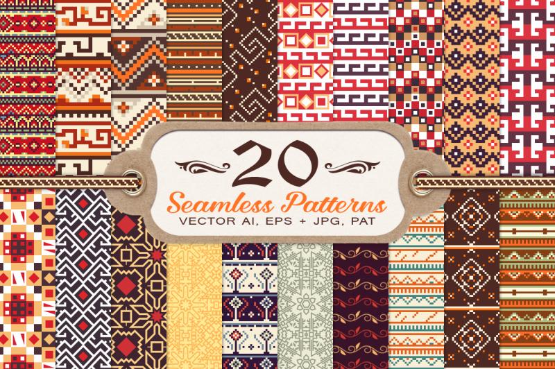20-tribal-vintage-seamless-patterns