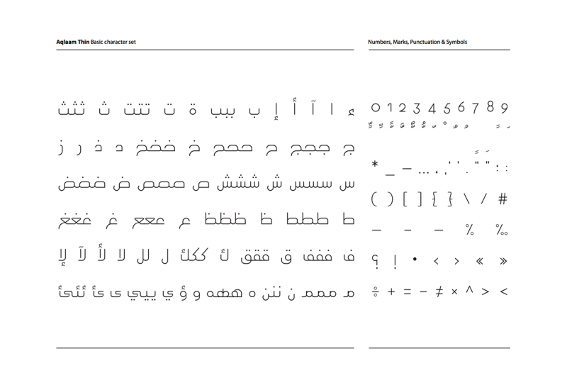 aqlaam-arabic-typeface