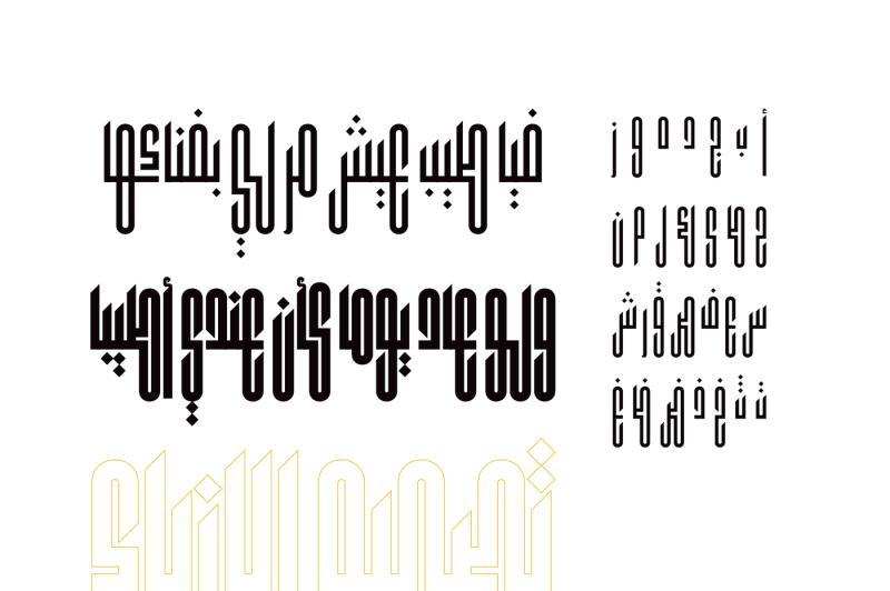 kaleem-arabic-font
