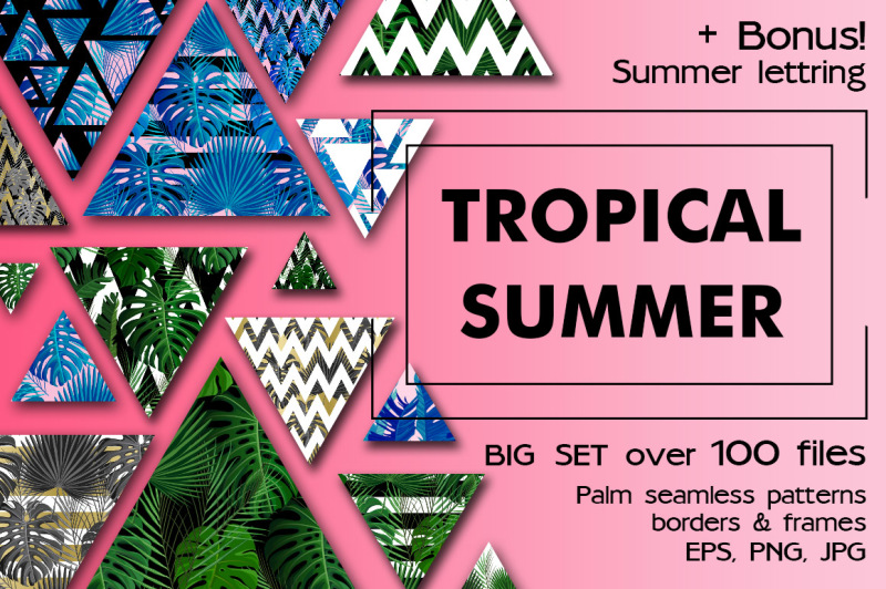 tropical-summer-patterns-bonus