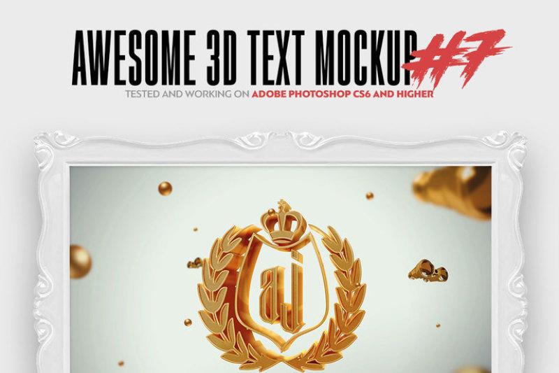awesome-3d-text-mockup-bundle