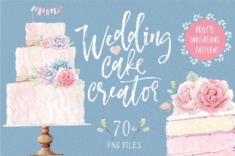 wedding-cake-creator-watercolor-set