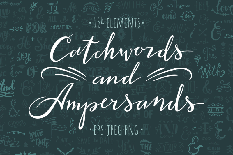 catchwords-and-ampersands