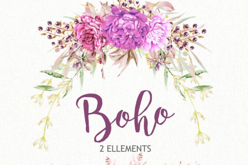 boho-watercolor-clipart-set