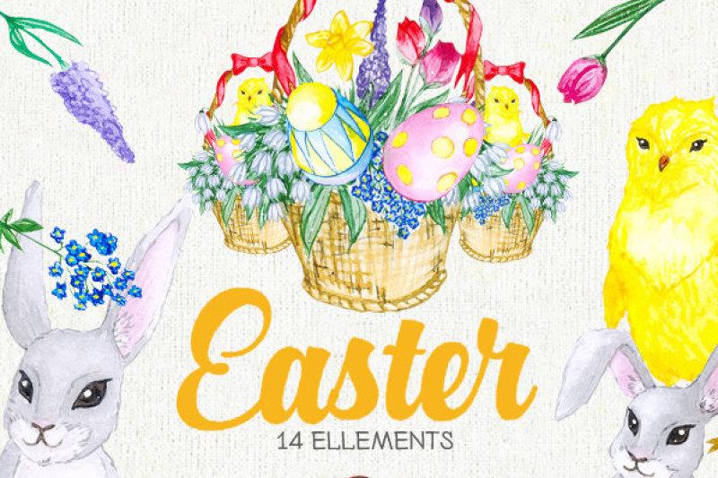 easter-watercolor-egg-clipart-spring-clip-art